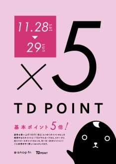\TDポイント5倍キャンペーン/