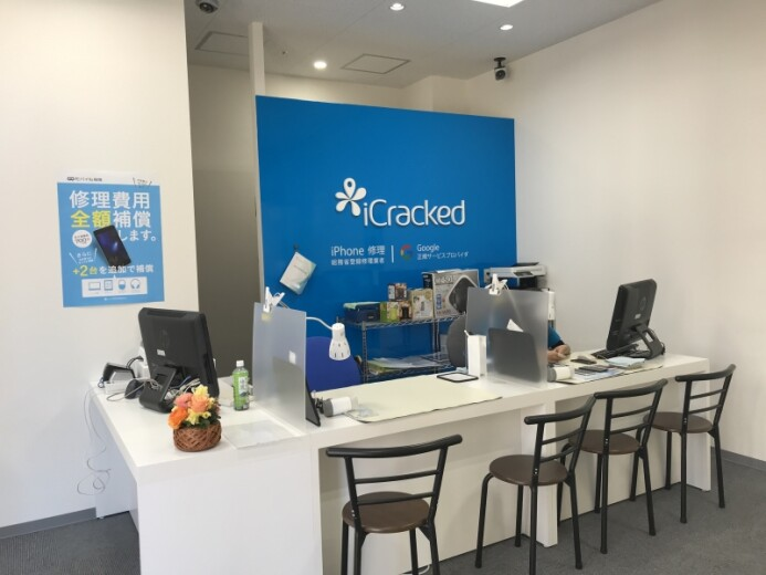 iCracked Store
