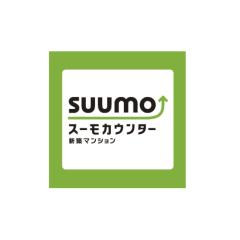 マイホーム探しの無料相談所 スーモカウンター