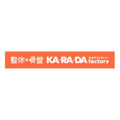 KA・RA・DA factory