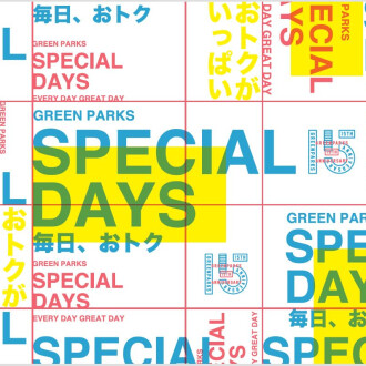 ☆GreenParks topic SPECIAL DAYS開催☆